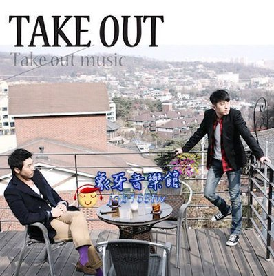 【象牙音樂】韓國人氣團體 --  Take Out 1st Mini Album - Take Out Music
