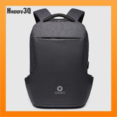 商務老闆大容量背包出差包旅行包雙肩包後背包筆電包電腦背包-黑/藍/灰【AAA5140】