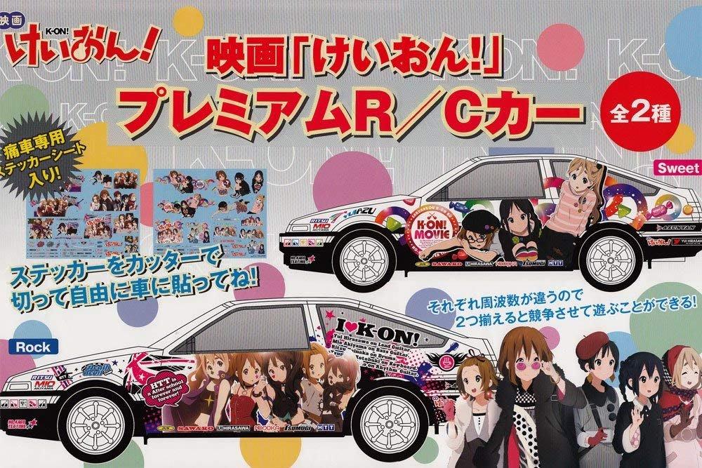 SEGA 景品 K-ON! 輕音部  劇場版 痛車 R/C 遙控車 2款一套 (25062) sweet rock
