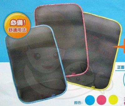 ☆╮花媽╭☆奶瓶家族neinei竹纖透氣嬰兒枕墊 枕蓆 透氣墊 竹碳纖維01938 台灣製