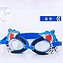 《台灣現貨24HR出貨》 FEIKE飛客 兒童造型防霧泳鏡