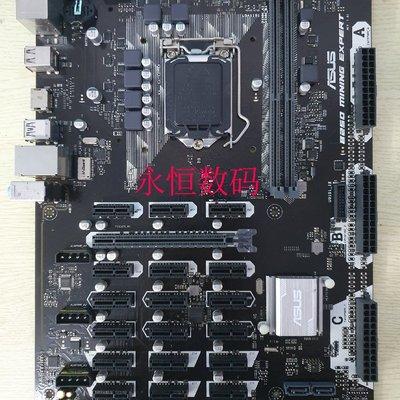 華碩B250 MINING EXPERT 19卡板支持6代7代U 8卡 12卡 19卡主板