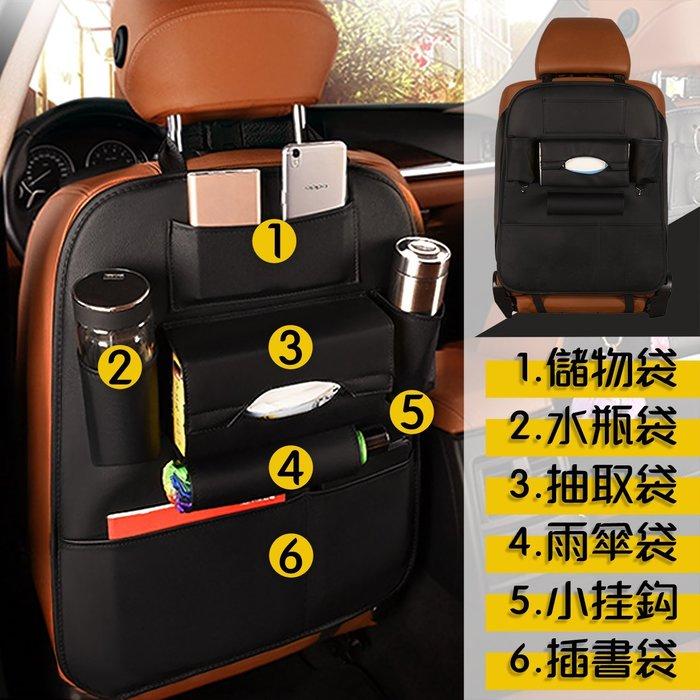【現貨 快速出貨】高級汽車皮革紋椅背收納袋 收納袋 椅背袋 汽車椅背 汽車百貨