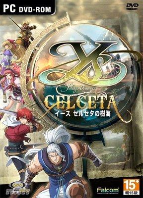 PCGAME-伊蘇:塞爾塞塔的樹海 英雄特典版 魔導少女 神之使徒 赤髮劍客