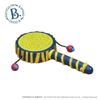 【小糖雜貨舖】美國 B.Toys 波浪鼓