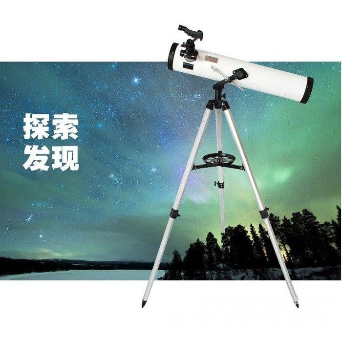 天文望遠鏡高清高倍1000 倍夜視觀景