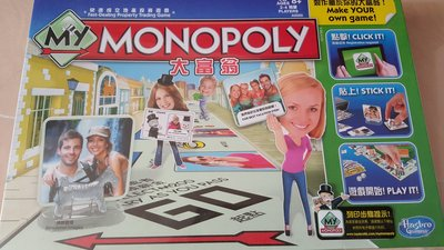 Monopoly 大富翁 boardgame card game 聖誕 抽獎 禮物 生日 情人節 christmas xmas x'mas