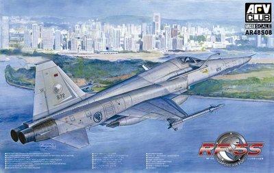 AFV Club 1/48 AR48S08 RF-5 新加坡偵察機 Tiger eye Singapore