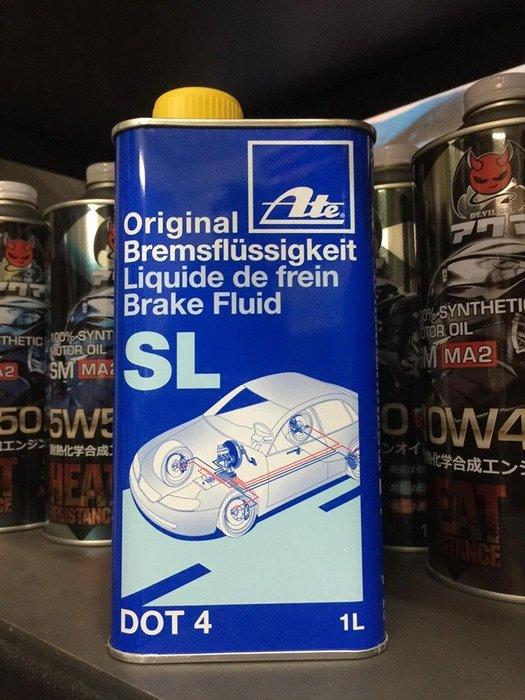 【油品味】德國 Ate SL DOT 4 煞車油 4號 剎車油 Brake Fluid