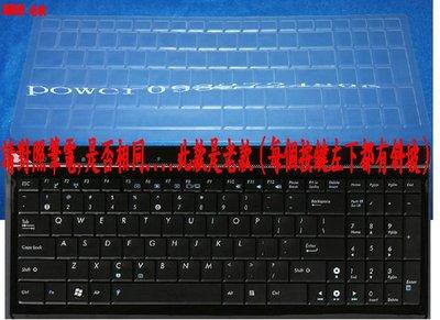 NU020 全新 筆電 ASUS 華碩鍵盤膜保護膜 K52/G51J/A52/A53/N50/X61/N51/K50/K