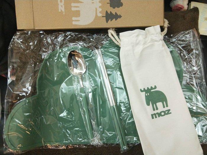 全新品 MOZ 餐具組 餐墊 湯匙 筷子 帆布束口袋 綠色 露營 旅行 餐桌 辦公桌 可面交