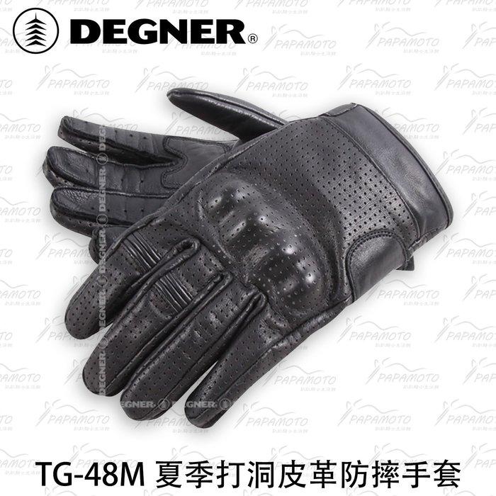 【趴趴騎士】DEGNER TG-48M 夏季打洞透氣外縫線 短版皮革手套 黑色 防摔手套