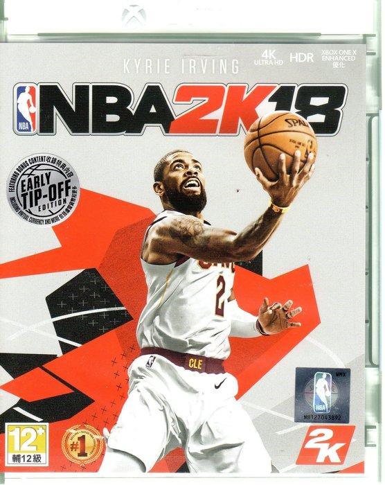 現貨中 XBOXONE遊戲 美國職業籃球 NBA 2K18 中文亞版 【板橋魔力】