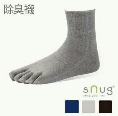 健康五趾襪10雙
