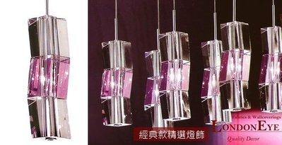 【LondonEYE】經典複刻‧金屬極簡風格系列‧粉紅水晶/鋼材/純白‧單燈/排吊燈‧時尚浪漫