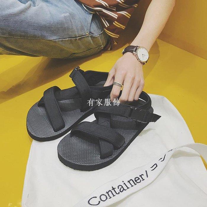 有家服飾涼鞋男潮流2019新款夏季軟底青年休閒正韓個性學生沙灘鞋ins拖鞋