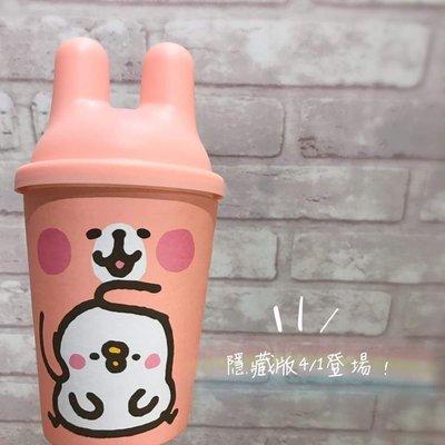 【Meng小舖】Mister Donut 聯名 卡娜赫拉的小動物  粉紅兔兔 造型杯蓋與杯套
