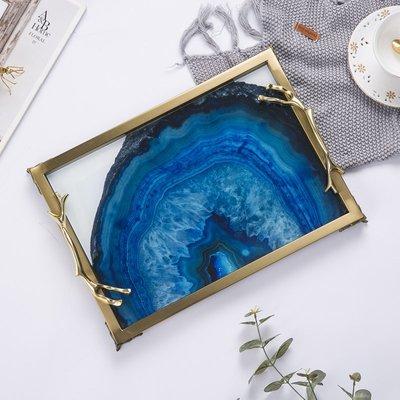 〖洋碼頭〗金屬瑪瑙石紋託盤飾品歐式輕奢收納置物茶盤茶几展示擺件 shx458