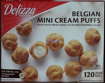 美兒小舖COSTCO好市多代購~DELIZZA 冷凍迷你泡芙(120入/盒,共1.5kg)內餡使用鮮奶油製成