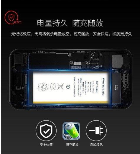 【加大容量、壽命、解決降頻 三大保證再保固一年 】蘋果 iphone 7 電池 送 拆機工具 apple 零循環 全新