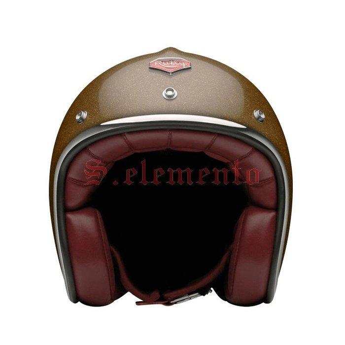 【預購優惠】Ateliers Ruby 安全帽 Pavillon ECE Trocadéro 碳纖維 3/4 復古帽