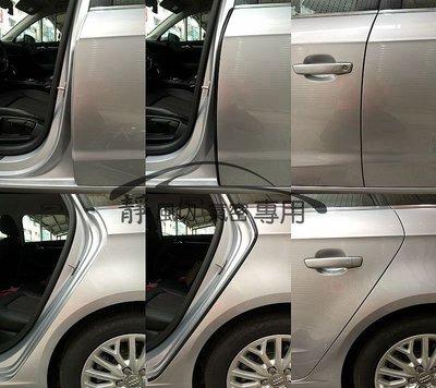 AUDI 新A3 用 新款A柱隔音條 AX011 / B柱隔音條 AX005 / C柱隔音條 AX007 芮卡 靜化論