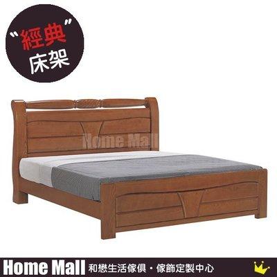 HOME MALL~希絲卡橡木雙人加大6尺床架 $21000~(雙北市免運費)5S