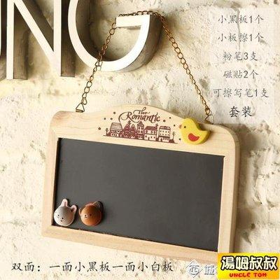 滿1件 9折DIY雙面小黑板 拍照攝影道具擺設門牌背景木質掛件5【湯姆叔叔】