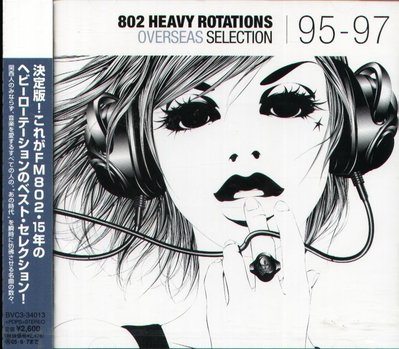 K - FM802 HEAVY ROTATIONS OVERSEAS SELECTION 95 97 - 日版 NEW