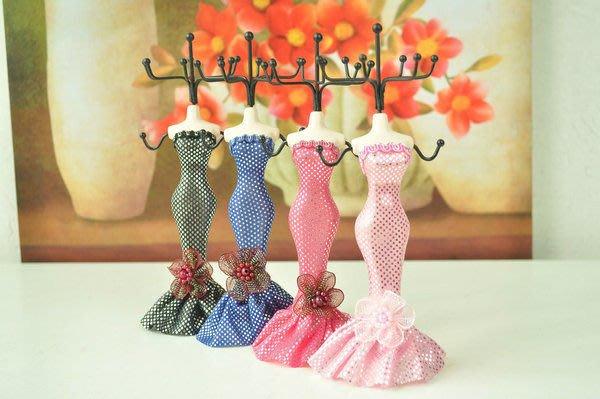 【愛麗絲生活家飾雜貨】歐式四色唯美 模特兒首飾架  美人魚首飾架