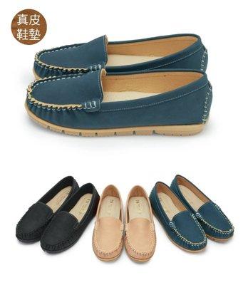 富發牌。女鞋。 1DQ90 輕盈步伐樂福豆豆鞋 (全黑/粉/藍) (23-25.5號)~nanakids娜娜童櫥