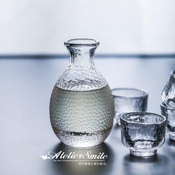 [ Atelier Smile ] 鄉村雜貨  獨酌 錘木紋酒具套組 清酒壺 玻璃酒具套組 #五件裝 (現+預)
