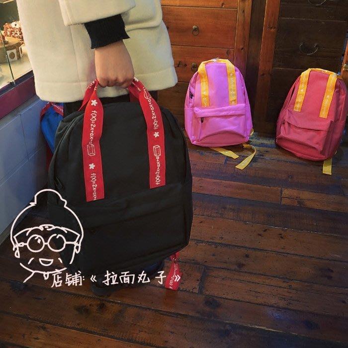 學生書包拉面丸子韓國學院風拼接撞色小清新 書包女男中學生背包雙肩包