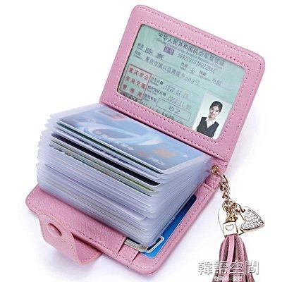 999卡包女式韓國新款牛皮多卡位小卡包名片夾小清新卡夾女卡片包 韓語空間下單後請備註顏色尺寸