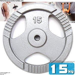 【推薦+】15KG手抓孔槓片C113-115單片15公斤槓片.手抓孔片.槓鈴片.啞鈴.舉重量訓練.運動健身器材.哪裡買