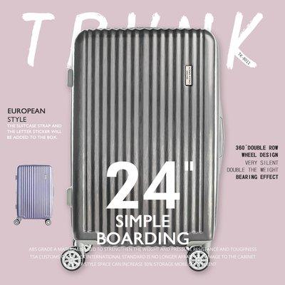 拉桿箱【24吋】歐風時尚簡約登機箱【架式館】TSA海關鎖 A級ABS材料 360度萬向輪 行李箱/置物箱/整理箱/旅型箱