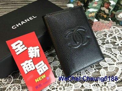 名品匯 CHANEL A80821 黑色 大雙CC 荔枝皮 對開 直式名片套 10.5x7.5 cm
