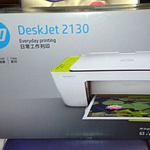 全新惠普 HP DeskJet2130印表機國民機不含墨水低價特惠。