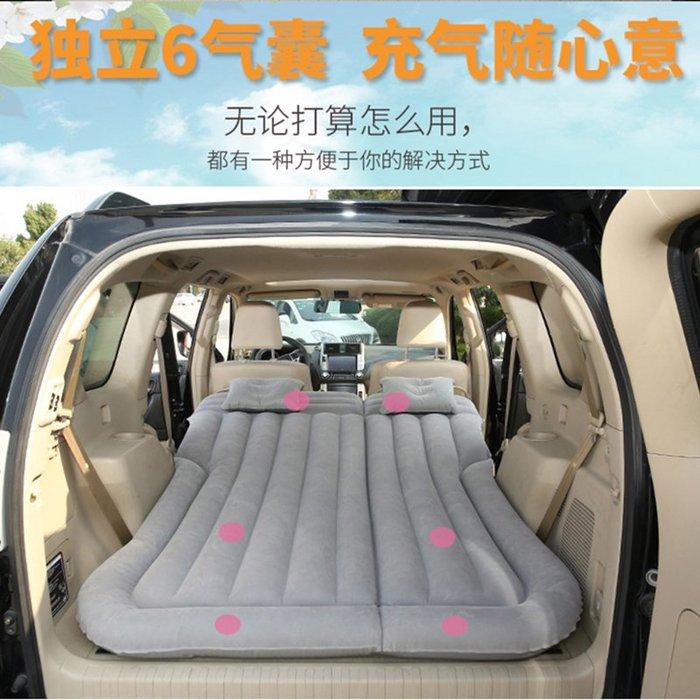 衣萊時尚-本田XRV冠道CRV車載充氣床旅行車中休息汽車床墊suv后備箱睡覺墊