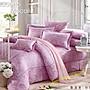 諾貝達/100%精梳棉/R7106/雙人七件式床罩...