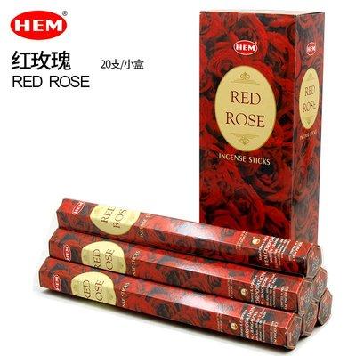 阿里家 印度進口HEM Red Rose 紅玫瑰線香香料緩解壓力室內家用熏香