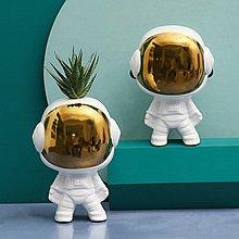 〖洋碼頭〗北歐風格創意太空人房間裝飾品宇航員客廳電視櫃擺件家居現代簡約 fjs876