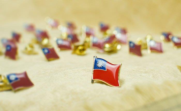 【衝浪小胖】台灣國旗徽章50入組/中華民國/Taiwan