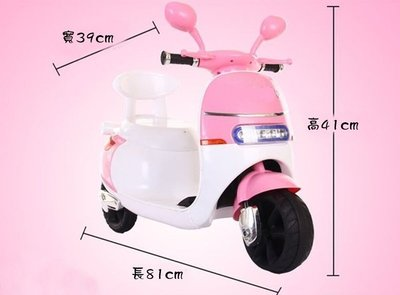 [李老大] 800073 1988 小木蘭童車 (類GOGORO童車) 電動車 兒童電動機車 電動童車 三輪童車