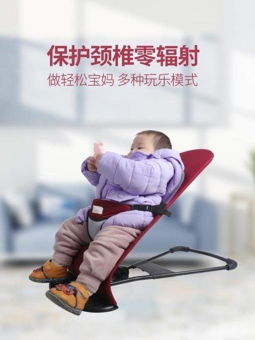 哄娃神器嬰兒搖搖椅新生兒看娃帶娃神器寶寶安撫椅躺椅搖籃哄-奇妙世界Al免運 新品