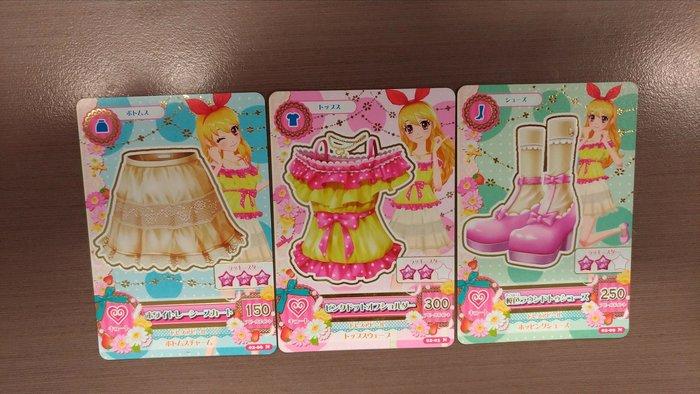 偶像學園 第二彈 粉紅圓點香肩上衣 02-03 浪漫白蕾絲裙 02-06 櫻花色圓頭高跟鞋 02-09 一套三張 星宮莓