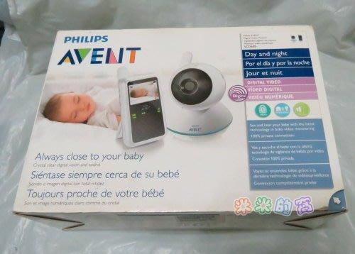 @米米的窩@專業玩具租賃  PHILIPS  AVENT 菲利浦 嬰兒監視器  [出售品]