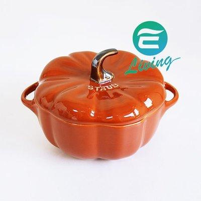【易油網】Staub 南瓜烤盅 鑄鐵鍋 燉鍋 湯鍋 0.5L #40511-555