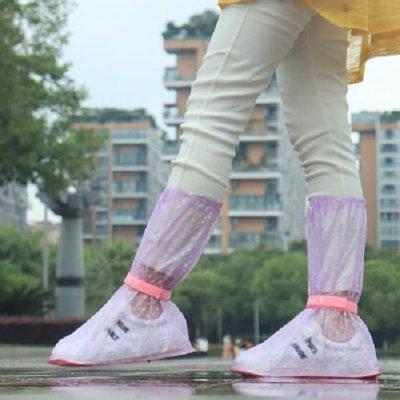 【便宜到家】高筒防雨鞋套 男女通用 防水防滑加厚耐磨
