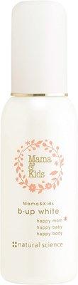 MAMA KIDS 妊娠霜+B-UP WHITE 乳液組~~